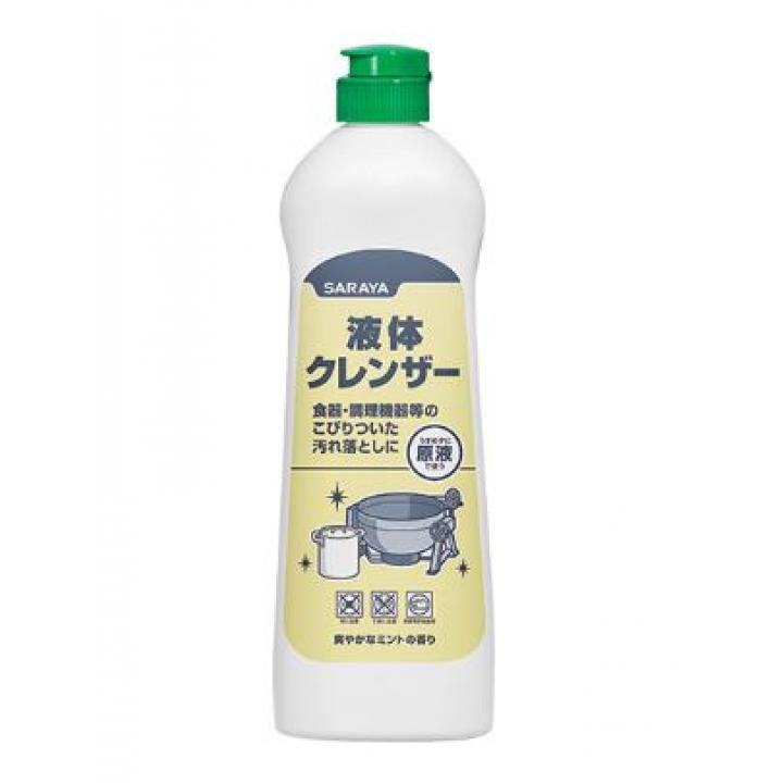 Dung dịch lau rửa inox chuyên dụng